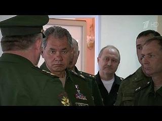 2014 Новости сегодня - Сергей Шойгу побывал с инспекцией в дивизии РВСН