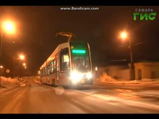 Репортаж о новом трамвае в Самаре , 71-633