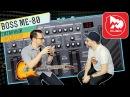 BOSS ME-80 - обзор гитарного процессора. Гитарный видеоблог 4
