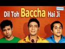 Dil Toh Baccha Hai Ji 2010 - Superhit Comedy Movie - Ajay Devgan Emraan Hashmi Shruti Hassan