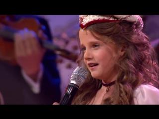 Амира Виллигхаген & André Rieu  Выступление юной певицы зал встретил овациями!