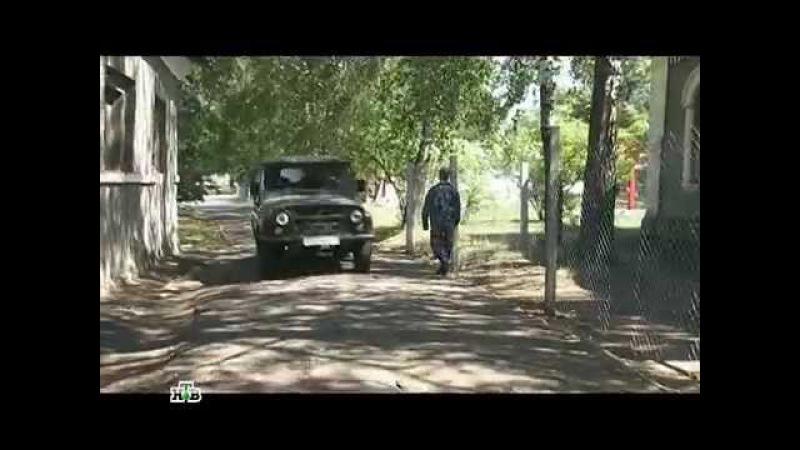 Гражданка начальница Продолжение 7 серия сериал