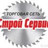 СТРОЙ СЕРВИС MGN174