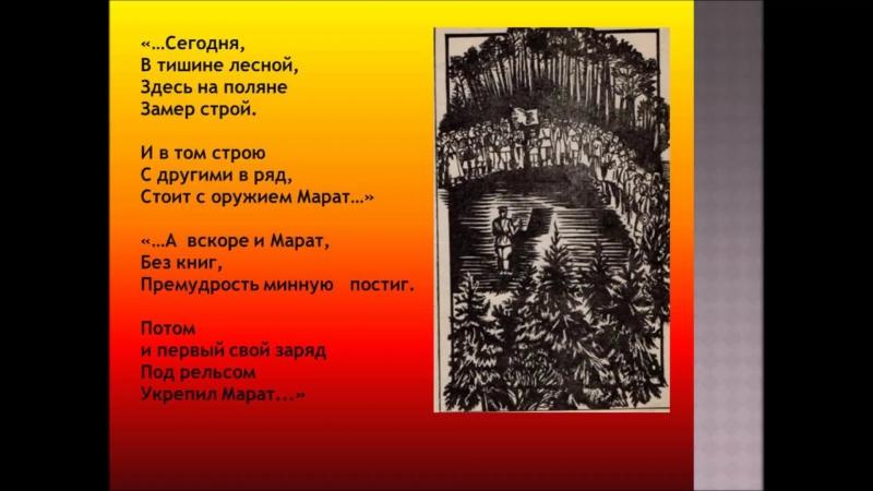 Ролик о Марате Казее Автор Артём Байбородов