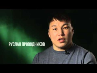 Руслан Проводников поздравление С Днем Победы!
