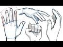 Как рисовать РУКИ и ПОЗЫ РУК!