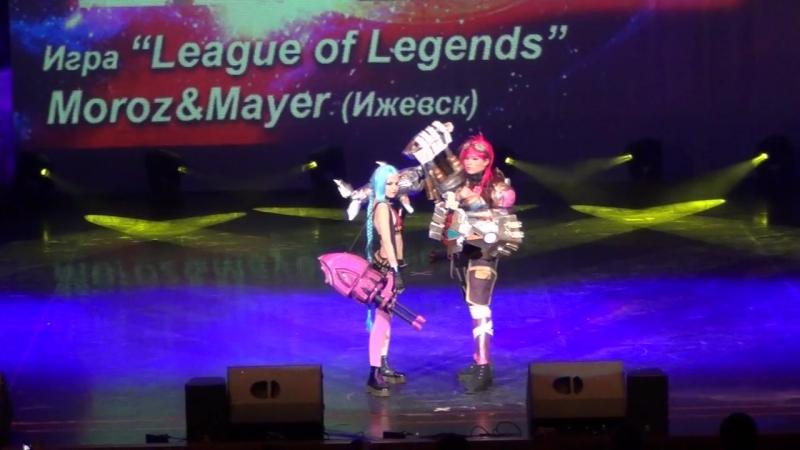 44)Акибан - Атомный Б.Л.Ю.З - League of Legends - MorozMayer 27.08.2016 (Ижевск)