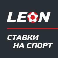 Ставки на спорт леон официальный сайт