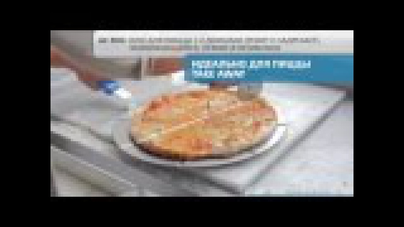 Инвентарь для пиццерии от GI.Metal
