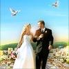 Забайкальский свадебный портал - Wedding75.ru -