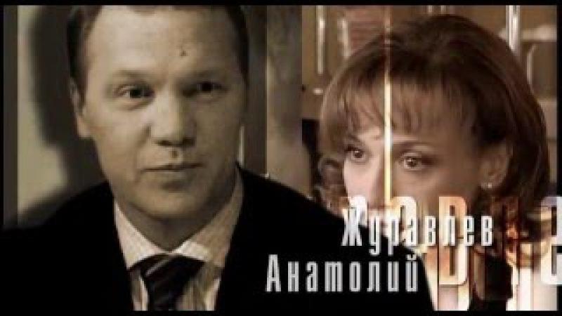 Параллельно любви 4 серия из 8 2004г