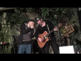 Михаил Башаков и Борис Плотников - Не парься, будь счастлив (Москва, )