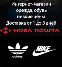 Андрей Солнышко