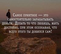 Фаган Самедов - фото №16