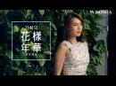 Photoshoot for WomanDongA Gahee