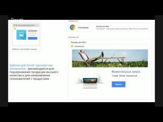 Рекламные кампании Gmail: оптимизация и стратегии