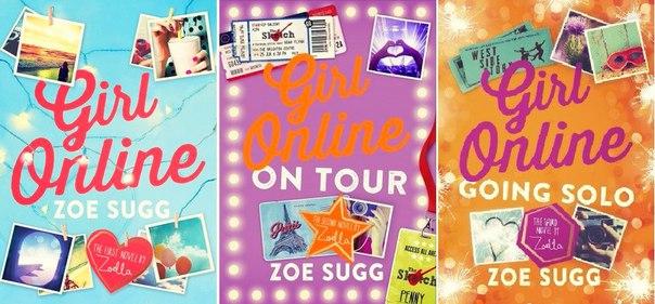 Girl Online series