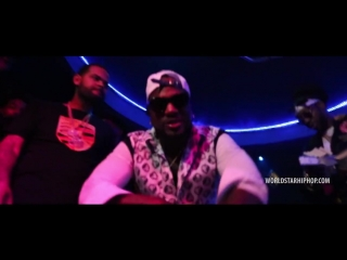 Jeezy Feat. Future & 2 Chainz - Magic City Monday
