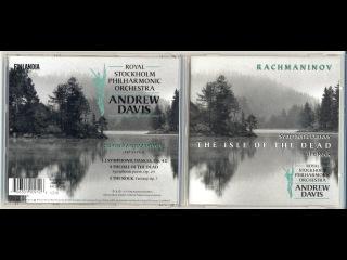 Сергей Рахманинов | Sergei Rachmaninov