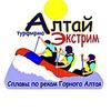 Турфирма Алтай Экстрим : Сплавы по рекам Горного