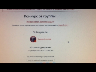Розыгрыш билетов на мюзикл Снежная королева в ДК
