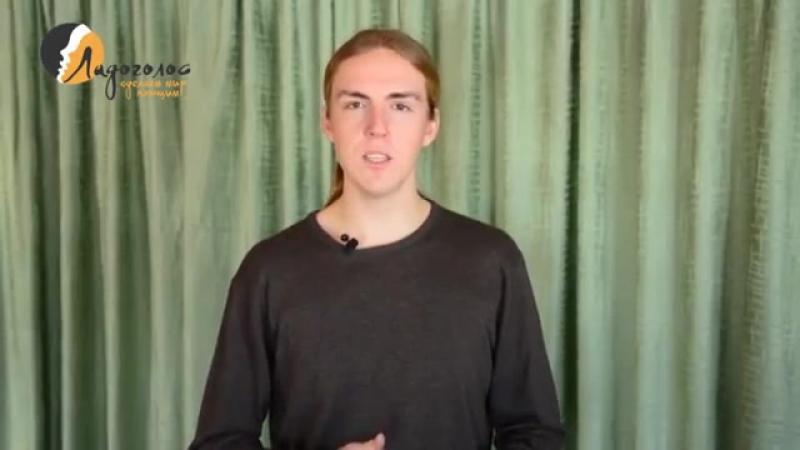 Дыхание стрельниковой видео для похудения