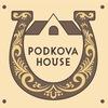 """Дом семейного отдыха """"PODKOVA HOUSE""""/Вятка-2019/"""