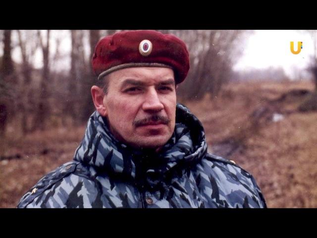 Большую часть своей жизни Михаил Павинский посвятил борьбе с террористами