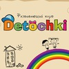 Detochki Club