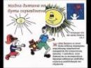 Конвенція про права дитини
