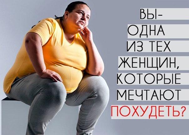 Очень Хочу Похудеть Зимой. Как похудеть зимой, когда холодно?