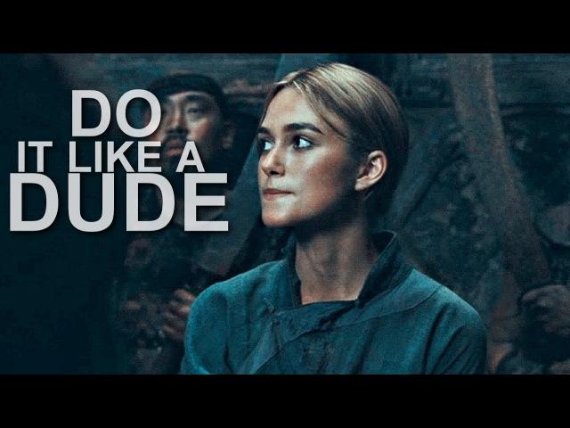 Do it like a dude elizabeth swann