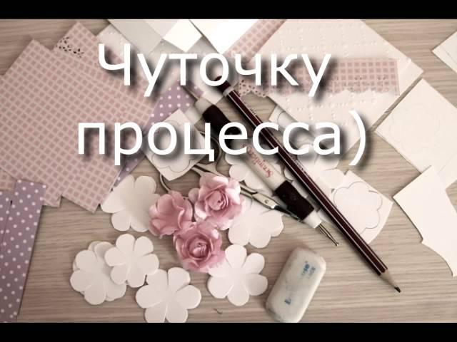 Скрапбукинг. Цветы из бумаги для скрапбукинга. Роза/how to make paper rose for cards