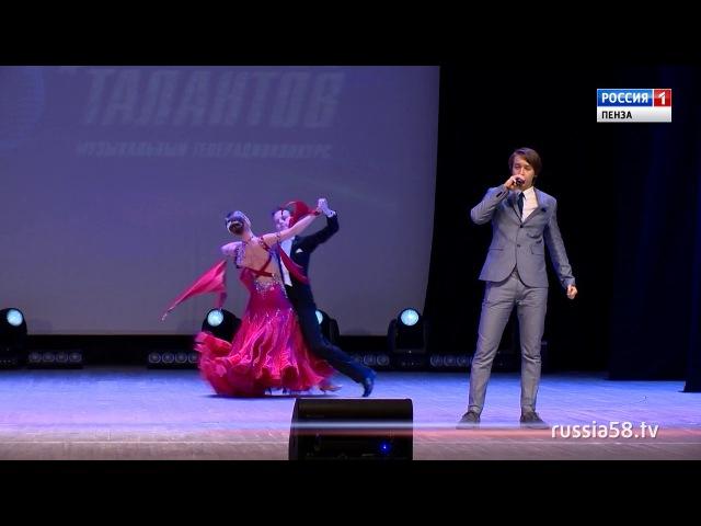 Участник кастинга шоу «Край талантов» Роман Бровиков