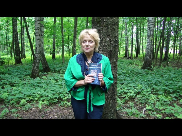 Наталья Фесик Книга Колыбель над бездною