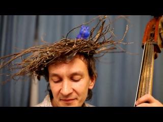 Илья Небослов & The Mash Family - Театр под пледом