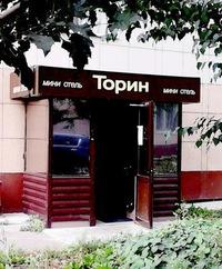 мини отель на саперном 3