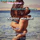 Личный фотоальбом Алексея Темникова