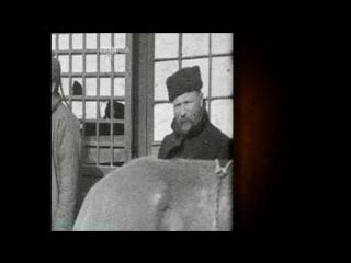 BBC Удивительный мир Альбера Кана (01). Видение Мира (Документальный, 2007)