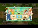 Good Game Big Farm, Day 2 день2