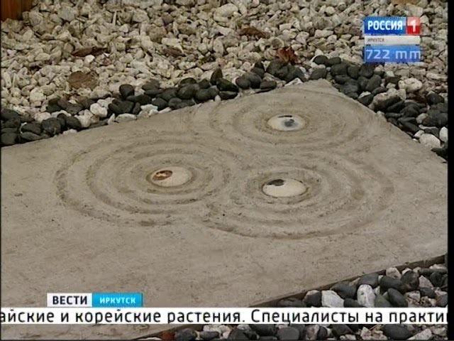 небольшая ботанический сад в иркутске фото сейчас русского