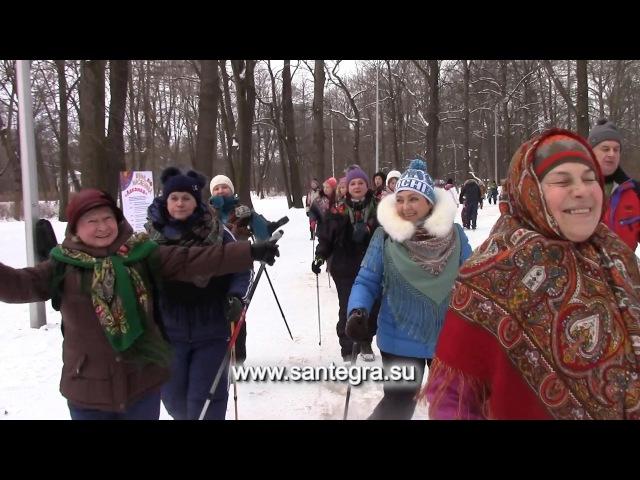 Ах, Масленица! Скандинавская ходьба на Елагином, Санкт-Петербург, 26 февраля 2017 го...
