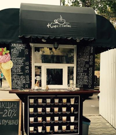 Купить кофе costa в зернах арабика лебонька