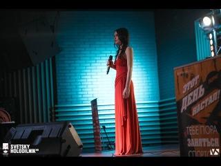 Вероника Борисова-Заздравная (Дунаевский) live