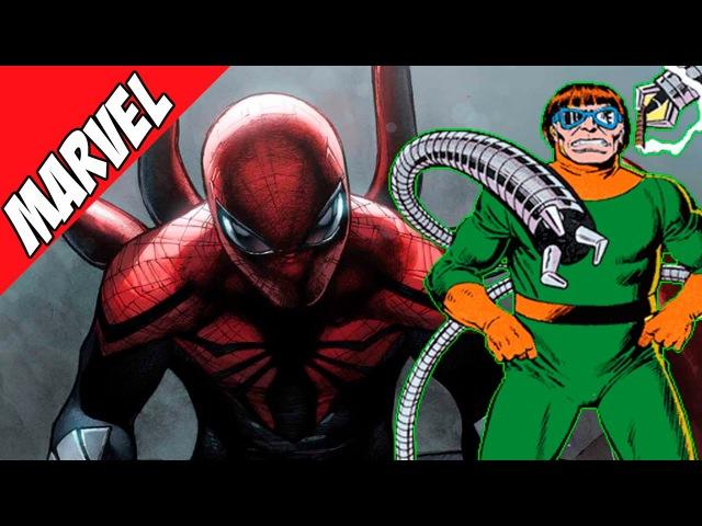 Как Доктор Осьминог стал Человеком-Пауком? Совершенный Человек-Паук