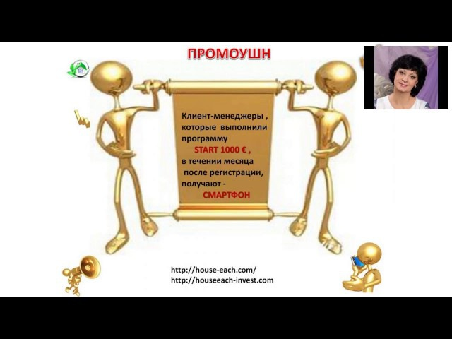 Woodbrook Impex LP проект House Each от 02 11 2016 Мой skype natalikomratova