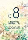 Alexandra Belkova фотография #48
