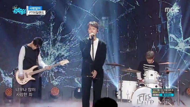 MBC Music Core E555 170610 H264 1080p