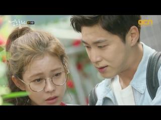 Han Ye Ri (Han Joo Ri) и Yoo Eun-Ho (Я все еще тебе не интересен если да то отвернись)