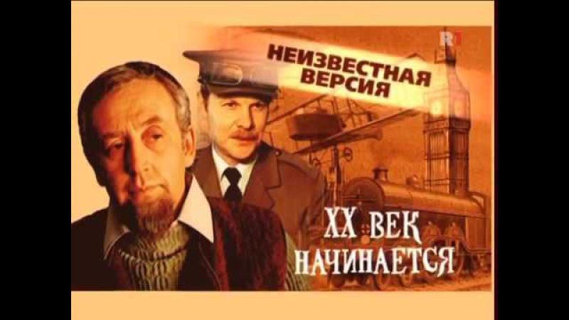 Приключения Шерлока Холмса 3 XX век начинается Неизвестная версия